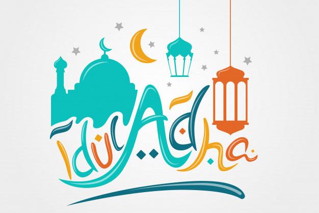 10 Gambar Ucapan Selamat Hari Raya Idul Adha 2021 Mamikos Info