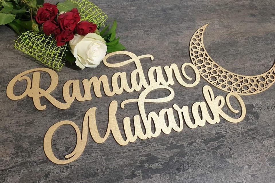 Salam Ramadhan Al Mubarak Png